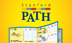 Stanford Path Hand Book